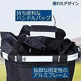 Bolsa de bicicleta Carrier Bike Basket, ANZOME Mascota desmontable plegable Pequeño Animal Dog Cat Rabbit Travel Shopping