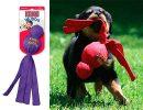 Kong Wubba: juguete para perros para juegos de arrastrar, buscar y recoger
